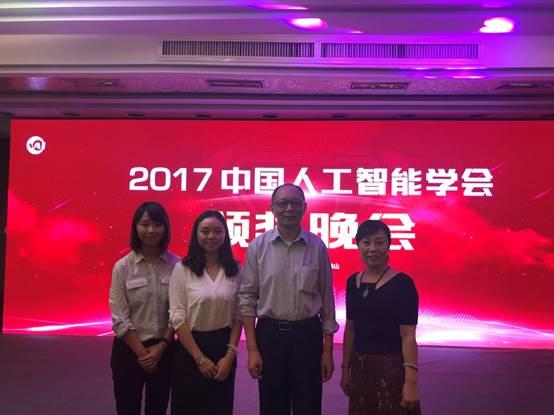 说明:E:\新闻稿\20171012-13-CIIS 2017中国智能产业高峰论坛\照片\社长一行与李德毅院士合影.jpg